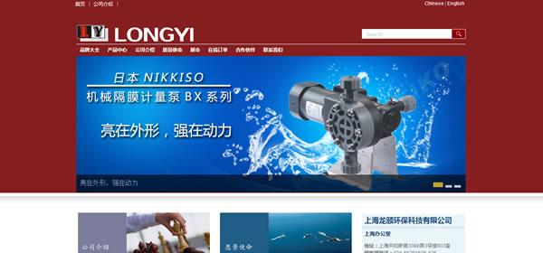 上海龙颐环保科技有限公司